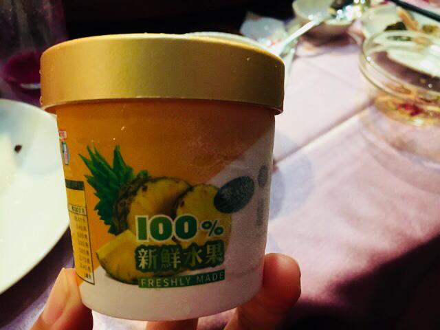 台湾結婚式デザート
