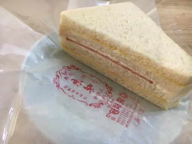 サンドイッチハム