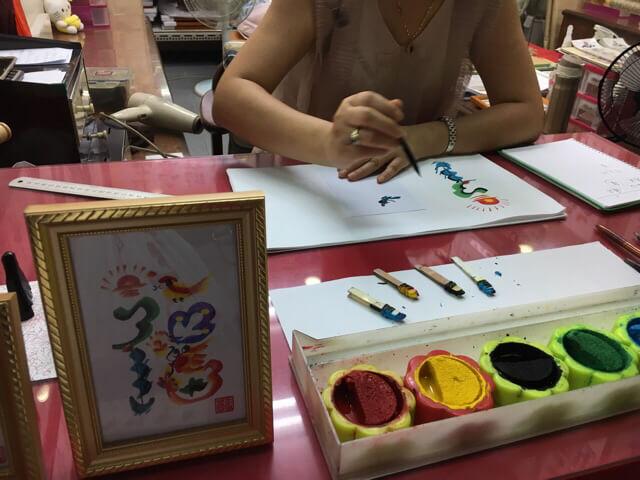台北で花文字