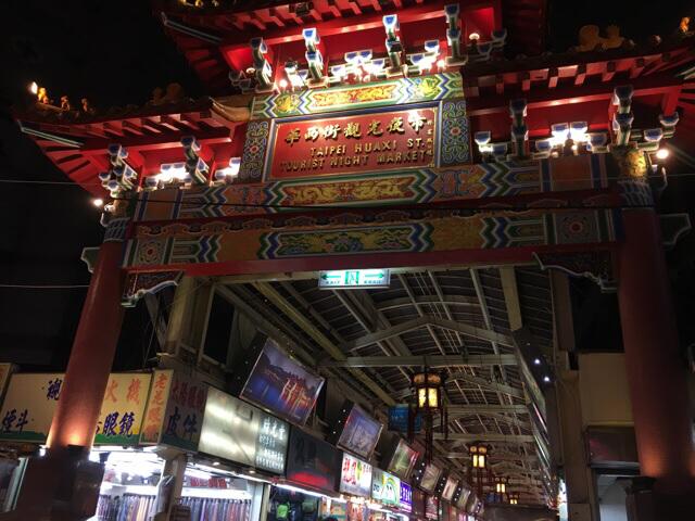 台湾の花文字