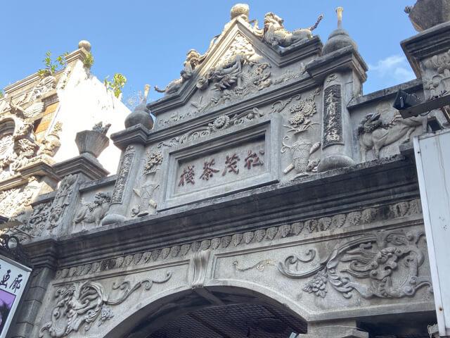大渓老街の彫刻
