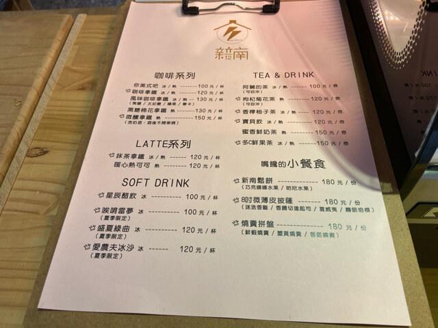 大渓カフェ