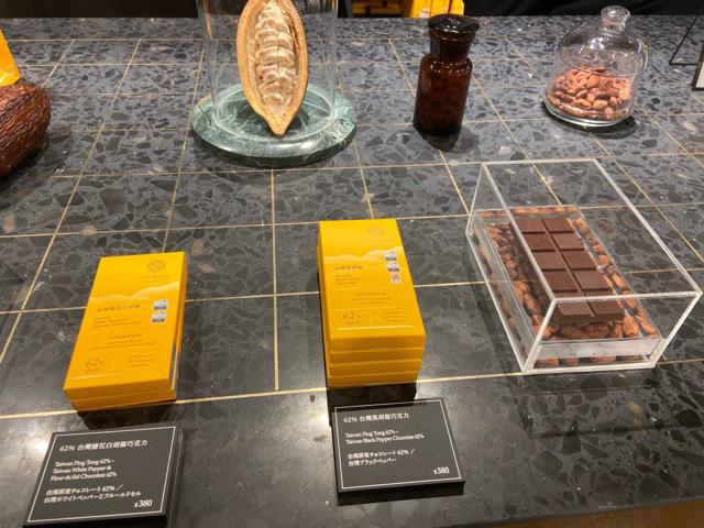 世界一の台湾チョコレート