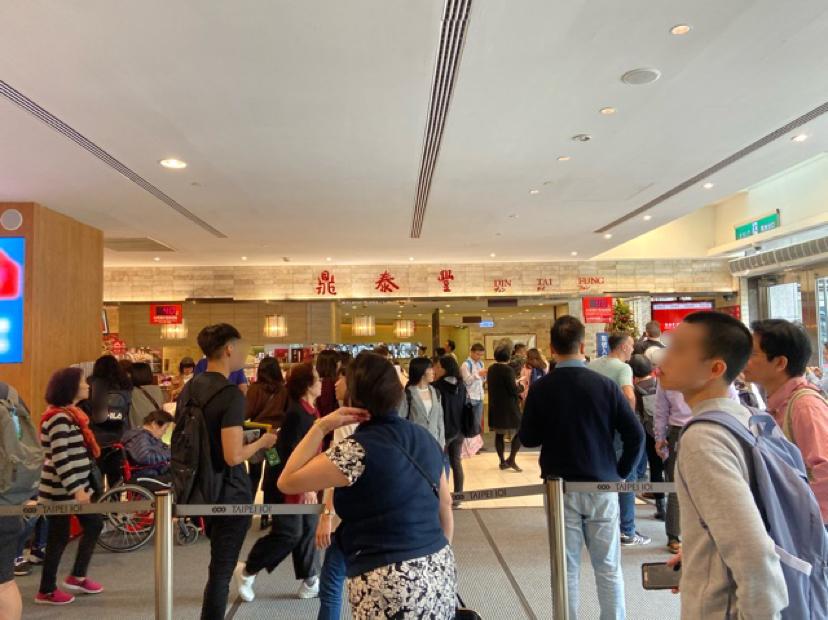 台北101のチョコレート店