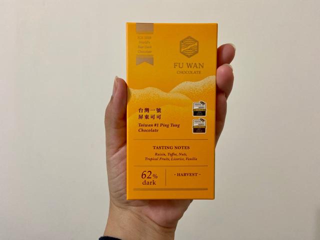 台湾世界一のチョコレート