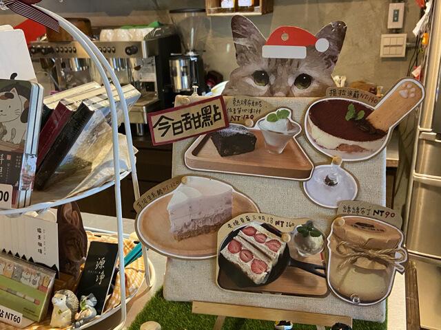 桃園おすすめ猫カフェ