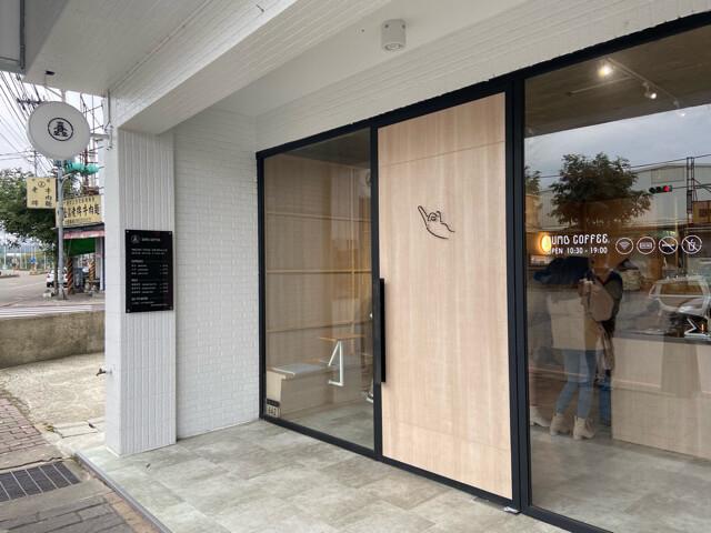 桃園亀山カフェ