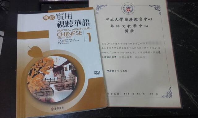 観光ビザでの台湾語学留学