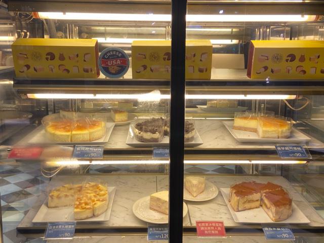 宜蘭おすすめチーズショップ
