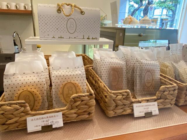 台北カフェla vie bonbonパイナップルケーキ